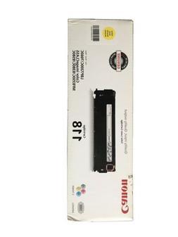 Canon  Ink Cartridge LASER PRINTER 118 Yellow  NEW UNOPENED